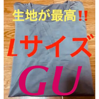 GU - GU Tシャツ 生地が本当に最高! 紅茶おまけ