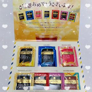 ❤️トワイニング 紅茶7種類 サンプル詰め合わせ❤️(茶)