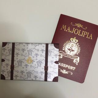 MAJOLICA MAJORCA - マジョリカマジョルカ ナイストゥミーチュートランク  VI (北半球)