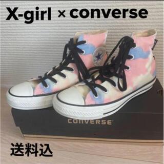 コンバース(CONVERSE)の【送料込】X-girl × CONVERSE ALL STAR 24.5cm(スニーカー)