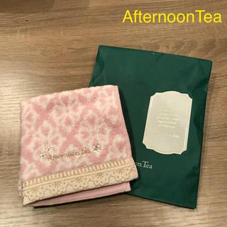 AfternoonTea - AfternoonTea アフターヌーンティー  ハンカチタオル