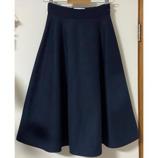 ディーホリック(dholic)のdholic ディーホリック ミモレスカート Aラインスカート S(ロングスカート)