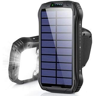15W急速充電 18個LEDライト付 ソーラーモバイルバッテリー(変圧器/アダプター)