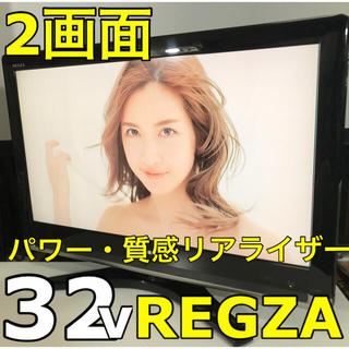 東芝 -  2画面搭載【PS5、Switchに】東芝 レグザ 32型 液晶テレビREGZA