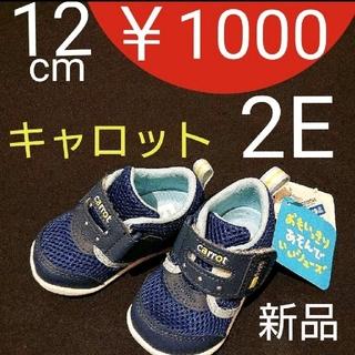 ムーンスター(MOONSTAR )の【新品】 12cm キャロット ネイビー CR B20(スニーカー)