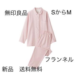 MUJI (無印良品) - 無印 MUJI 脇に縫い目のない フランネル パジャマ S-M