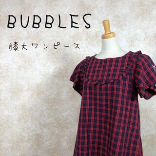 Bubbles - 【BUBBLES】バブルス 膝丈ワンピース チェック柄 刺繍