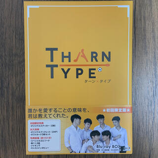 Tharn Type Blu-ray BOX 初回限定版
