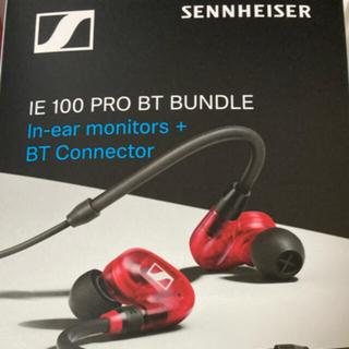 ゼンハイザー(SENNHEISER)の SENNHEISER IE 100 PRO BT BUNDLE(ヘッドフォン/イヤフォン)