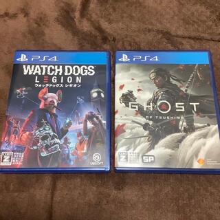 PlayStation4 - 「ゴースト・オブ・ツシマ」 & 「ウォッチドッグス レギオン」 PS4