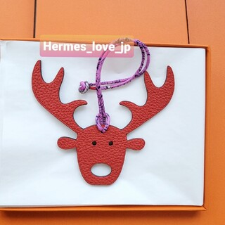 Hermes - 新品☆エルメスプティアッシュH チャーム   バッグチャーム