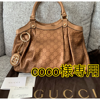 Gucci - カード保存袋有 グッチ GUCCI ハンドバッグ グッチシマ スーキー