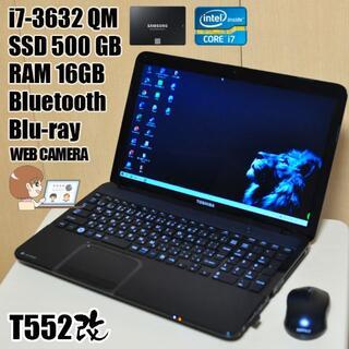 東芝 - 激速 /i7-3632QM /860 EVO500GB /RAM 16GB