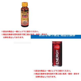 ローソン 商品 引換券(フード/ドリンク券)
