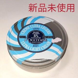 L'OCCITANE - L'OCCITAN ロクシタン スノーSH ホイップボディクリーム 新品未使用
