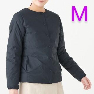 MUJI (無印良品) - 軽量ダウンポケッタブルノーカラーブルゾン Mサイズ
