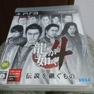 SEGA - 龍が如く4 伝説を継ぐもの PS3