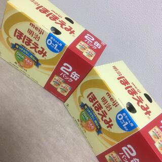 ほほえみ粉ミルク800g大缶2缶セット✖️2セット