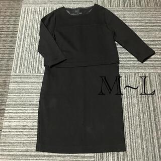MAYSON GREY - メイソングレイ*ワンピース M〜L
