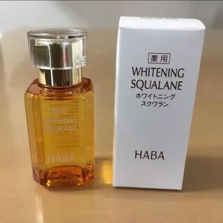 HABA - 【新品】HABA ホワイトニング スクワラン 30ml