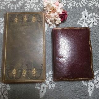 フランス、ミセル、聖書、古書、古本、雑貨、アンティーク(書)