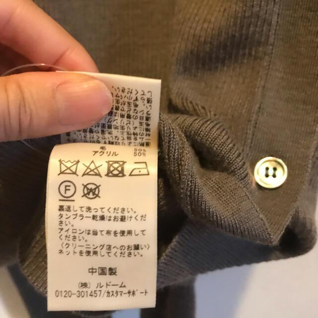 IENA(イエナ)のやまみ様専用   (28日まで) レディースのスカート(ロングスカート)の商品写真