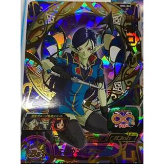 BANDAI - BM6-062 魔神ロベル
