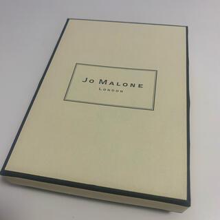 ジョーマローン(Jo Malone)のJo MALONE ジョーマローン 空き箱(ショップ袋)