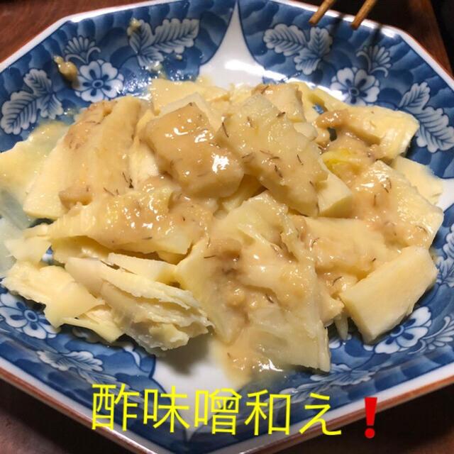 早掘り筍 1kg 食品/飲料/酒の食品(野菜)の商品写真