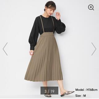 GU - ★今期新品 GU ジーユー 美シルエット プリーツサスペンダー付きスカート M
