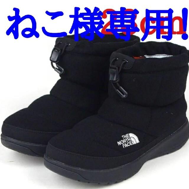 THE NORTH FACE(ザノースフェイス)のノースフェイス ウール ショート トレッキングシューズ   NFW51979 K レディースの靴/シューズ(ブーツ)の商品写真