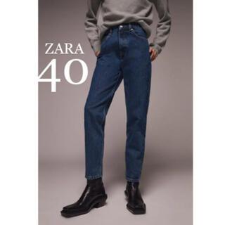 ZARA - 【新品・未使用】ZARA マムフィット デニム パンツ 40