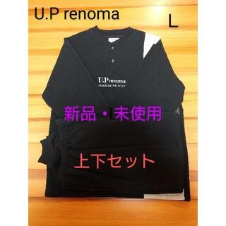 ユーピーレノマ(U.P renoma)の【新品未使用】ユーピーレノマ 刺繍ロゴ 黒スウェットスーツ セットアップ(スウェット)