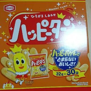 カメダセイカ(亀田製菓)のハッピーターン 30袋(菓子/デザート)