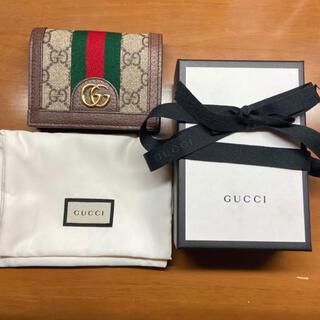グッチ(Gucci)の美品 グッチ プチ マーモント 財布 サイフ ミニ ウォレット(財布)