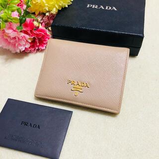 PRADA - PRADA二つ折り財布♡マルチカラー