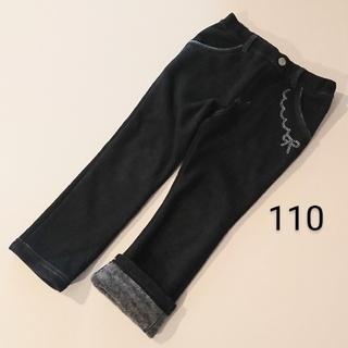 クミキョク(kumikyoku(組曲))のseasonmam様専用 組曲 パンツ ズボン 裏起毛 110 子供服(パンツ/スパッツ)