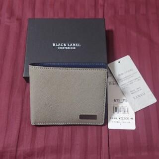 ブラックレーベルクレストブリッジ(BLACK LABEL CRESTBRIDGE)のブラックレーベルクレストブリッジ 牛革二つ折り財布 新品(折り財布)