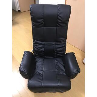ニトリ(ニトリ)のニトリ 肘付き回転コイル座椅子(座椅子)