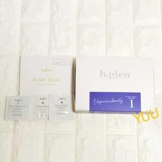 新品  b.glen トライアルセット  ホワイトケア