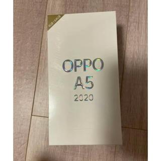 OPPO A5 2020 新品未使用品 グリーン