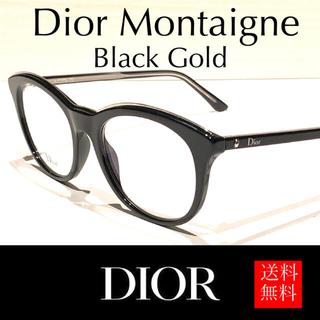 ディオール(Dior)の【新品】Dior ディオール メガネ フレーム Montaigne ブラック 金(サングラス/メガネ)