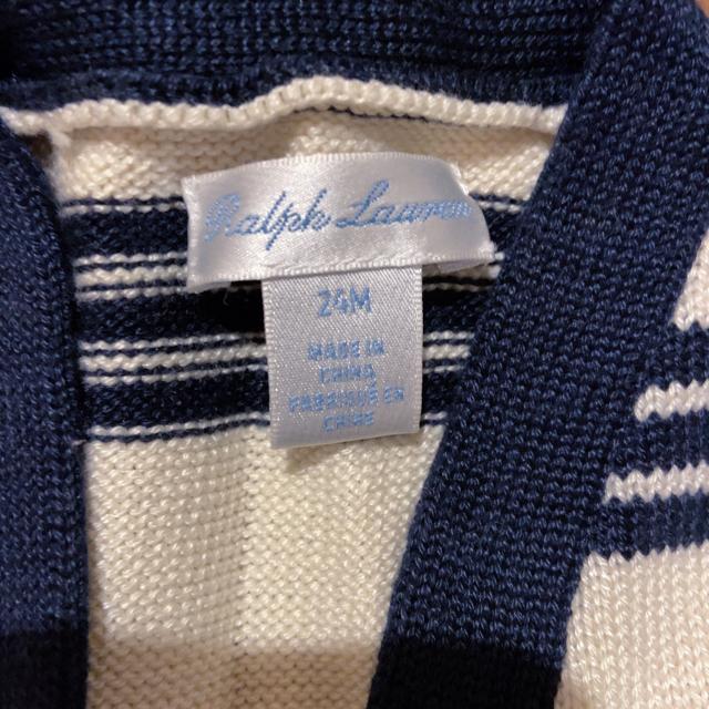 Ralph Lauren(ラルフローレン)のRalph Lauren ラルフローレン カーディガン 24M キッズ/ベビー/マタニティのキッズ服男の子用(90cm~)(カーディガン)の商品写真