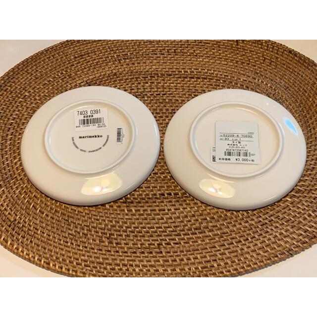 marimekko(マリメッコ)のマリメッコ☆ウニッコ☆ゴールド&ベージュ♪プレートセット インテリア/住まい/日用品のキッチン/食器(食器)の商品写真