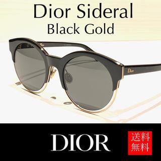 Dior - 【新品】Dior ディオール サングラス Sideral ブラック ゴールド