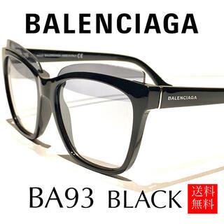 バレンシアガ(Balenciaga)の【新品】BALENCIAGA バレンシアガ サングラス BA93 58mm(サングラス/メガネ)