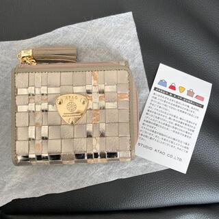 アタオ(ATAO)の            【ATAO】三つ折財布(財布)