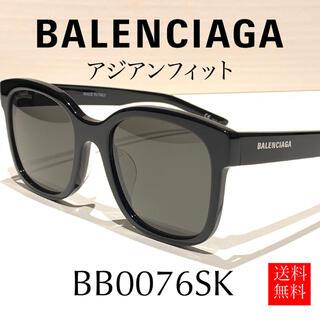 バレンシアガ(Balenciaga)の【新品】BALENCIAGA バレンシアガ サングラス ブラック(サングラス/メガネ)