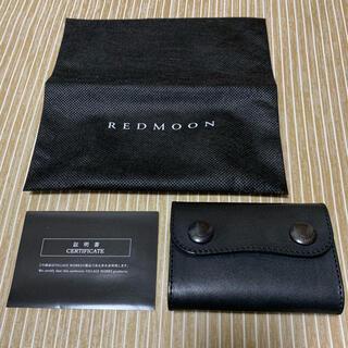 レッドムーン(REDMOON)のレッドムーン コンパクト三つ折り財布(折り財布)