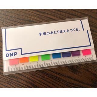 付箋 カラー付箋(ノート/メモ帳/ふせん)